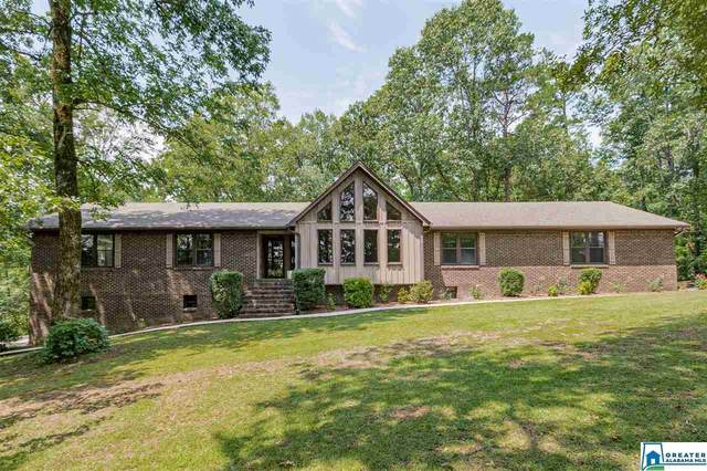 165 Wilson Rd, Warrior, AL 35180 (MLS #892583) :: Bailey Real Estate Group