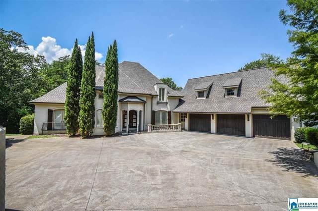 2900 Normandy Pl, Tuscaloosa, AL 35406 (MLS #892683) :: Howard Whatley