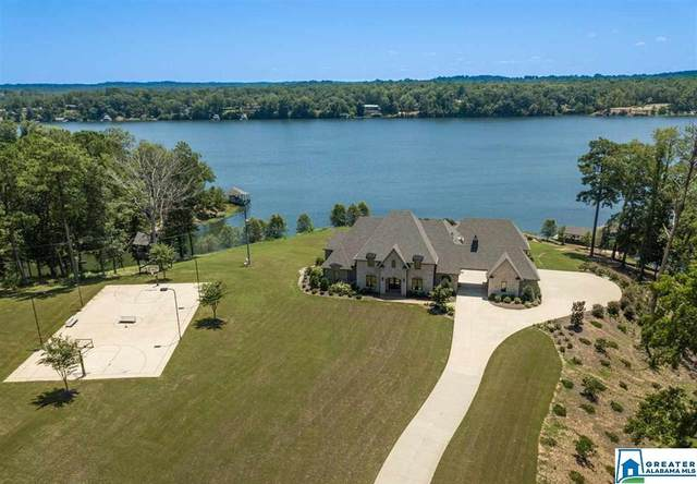 15139 Waters Edge Dr, Northport, AL 35475 (MLS #892814) :: LIST Birmingham