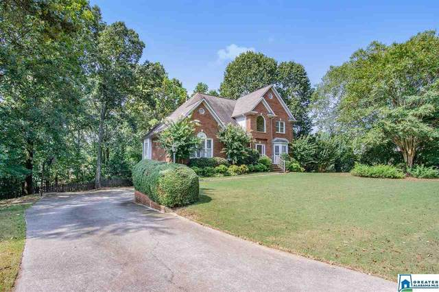 3012 Forest Meadows Cir, Birmingham, AL 35242 (MLS #892850) :: Bailey Real Estate Group