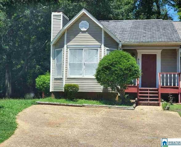 410 Buckingham Cir, Birmingham, AL 35215 (MLS #892929) :: Bailey Real Estate Group