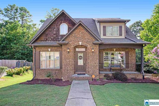 191 Sweetbay Dr, Alabaster, AL 35114 (MLS #892956) :: Bailey Real Estate Group