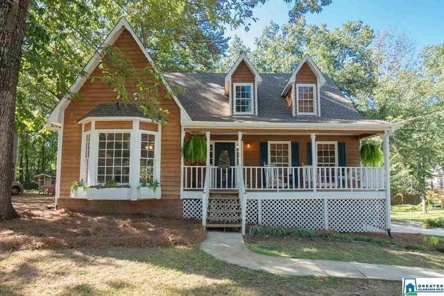 913 6TH AVE NW, Alabaster, AL 35007 (MLS #893046) :: Bailey Real Estate Group