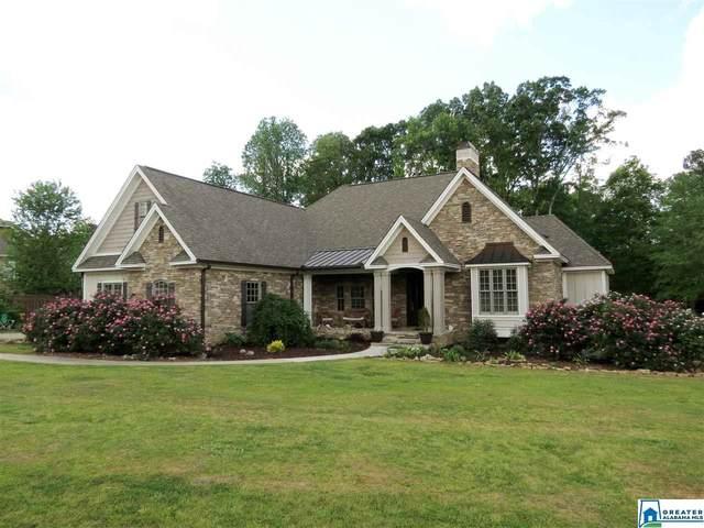 105 Audrey Ln, Gadsden, AL 35901 (MLS #893069) :: Lux Home Group