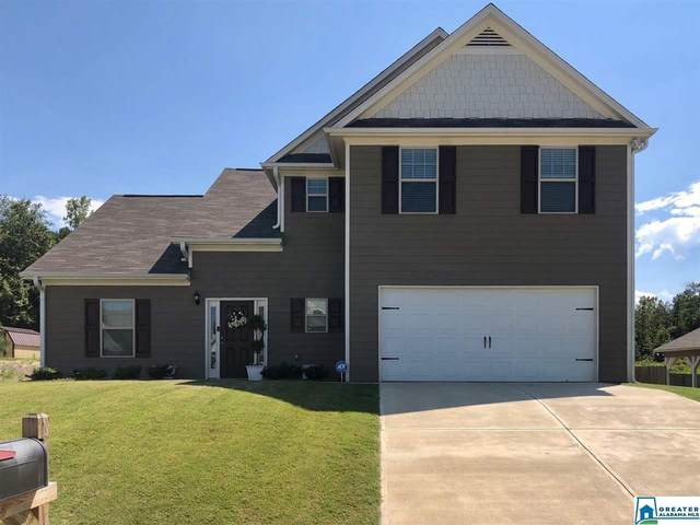 195 Smith Glen Dr, Springville, AL 35146 (MLS #893073) :: LIST Birmingham