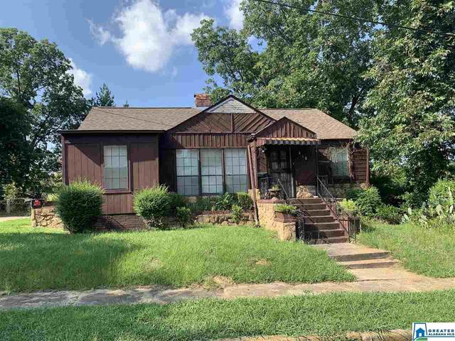 218 61ST ST, Fairfield, AL 35064 (MLS #893144) :: Bailey Real Estate Group