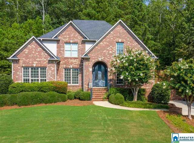 4358 Milner Rd W, Hoover, AL 35242 (MLS #893160) :: Bentley Drozdowicz Group