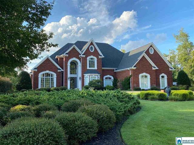 271 Brandy Highland Dr, Oxford, AL 36203 (MLS #893292) :: Sargent McDonald Team