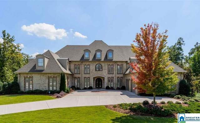 4341 Kings Mountain Ridge, Vestavia Hills, AL 35242 (MLS #893343) :: Bentley Drozdowicz Group