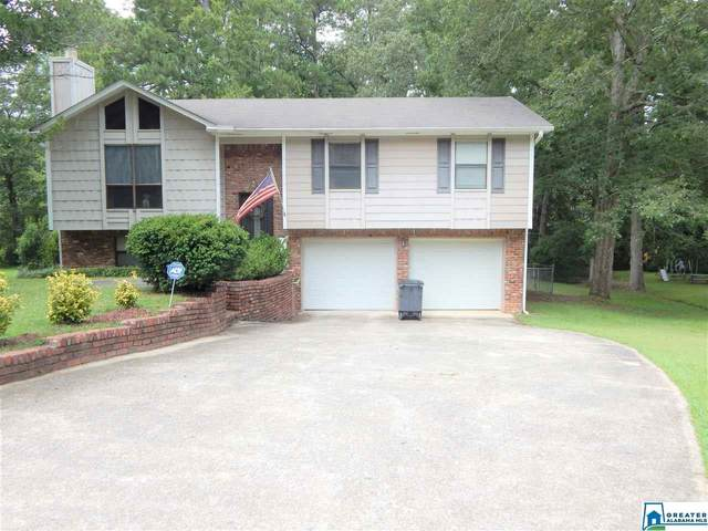 5514 Cobblestone Dr, Pinson, AL 35126 (MLS #893410) :: Bentley Drozdowicz Group