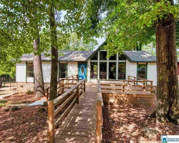 2239 Pup Run Dr, Helena, AL 35080 (MLS #893429) :: LIST Birmingham