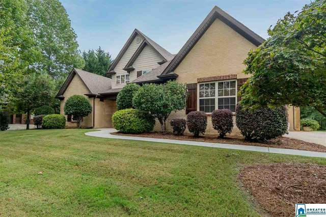 8462 Scott Dr, Trussville, AL 35173 (MLS #893442) :: Josh Vernon Group
