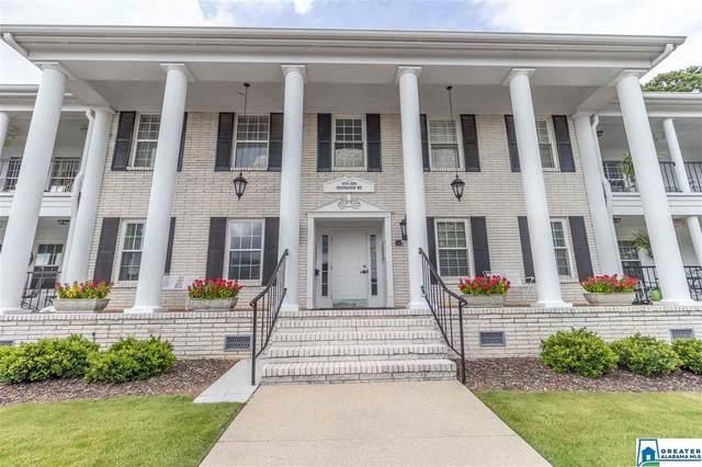 1884 Rockwood Rd #0, Vestavia Hills, AL 35216 (MLS #893450) :: Gusty Gulas Group