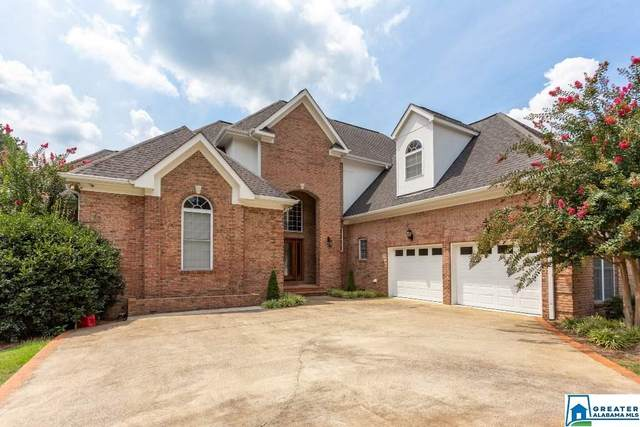 1114 Southwood Ave, Talladega, AL 35160 (MLS #893472) :: Bentley Drozdowicz Group