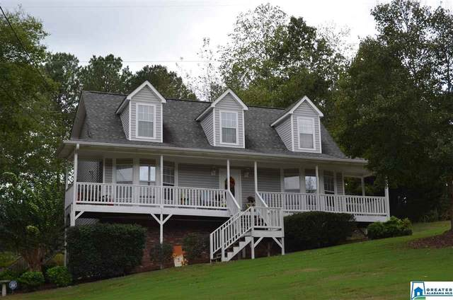 7434 Countryside Dr, Pinson, AL 35126 (MLS #893512) :: Bentley Drozdowicz Group