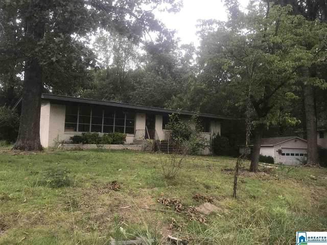 1335 Columbia Ave, Gardendale, AL 35068 (MLS #893516) :: JWRE Powered by JPAR Coast & County