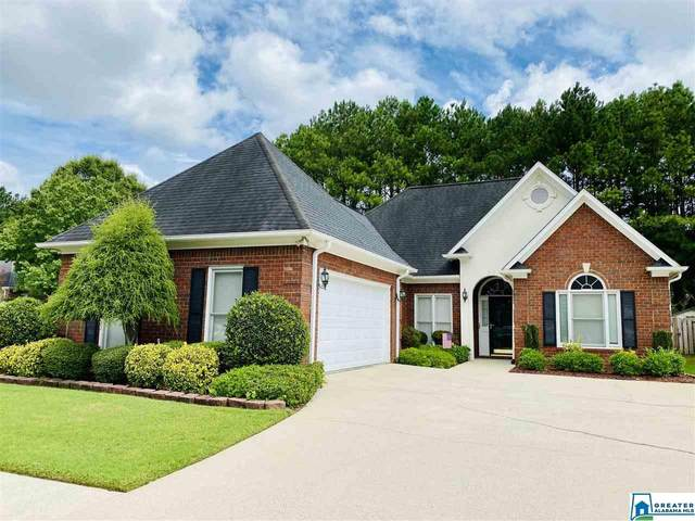 200 Paradise Lake Dr, Hoover, AL 35244 (MLS #893543) :: JWRE Powered by JPAR Coast & County