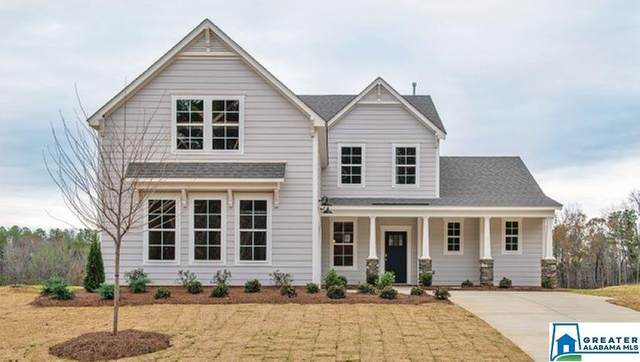 6484 Winslow Crest Circle, Trussville, AL 35173 (MLS #893657) :: Bailey Real Estate Group