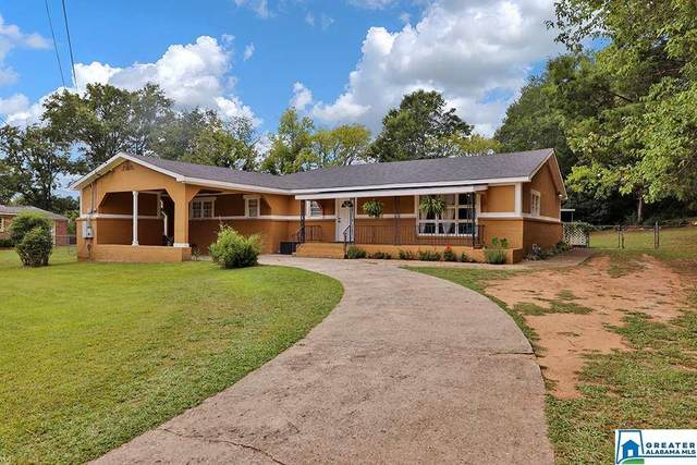1216 Jackson Ave, Oxford, AL 36203 (MLS #893727) :: LIST Birmingham
