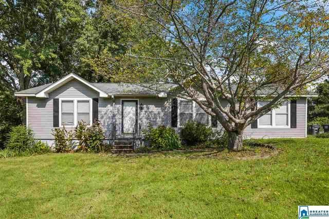 504 Buckskin Ln, Gardendale, AL 35071 (MLS #893759) :: Bailey Real Estate Group