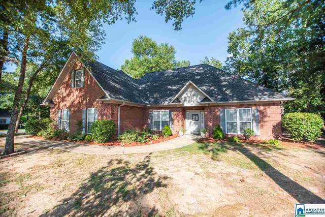 101 Lakeshore Dr, Lincoln, AL 35096 (MLS #893787) :: Howard Whatley