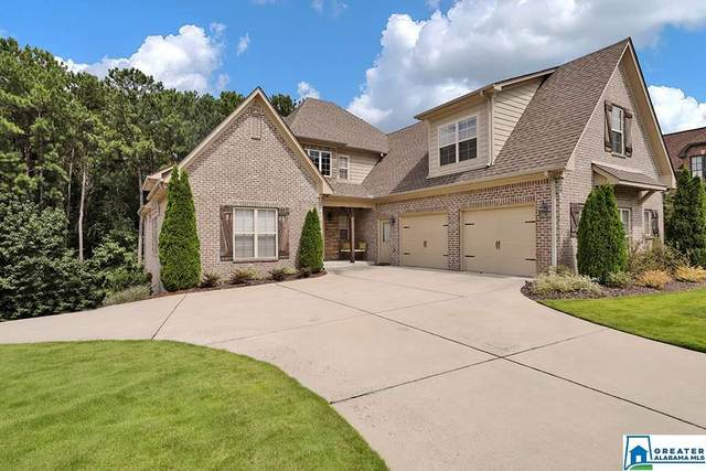 121 Carnoustie Dr, Pelham, AL 35124 (MLS #893844) :: Bailey Real Estate Group