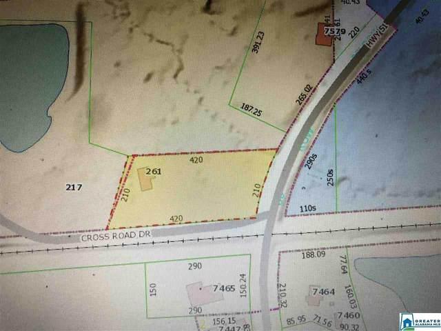 261 Cross Road Dr, Sterrett, AL 35147 (MLS #894057) :: Bailey Real Estate Group