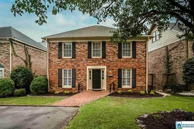 105 Woodbury Dr, Vestavia Hills, AL 35216 (MLS #894090) :: Bailey Real Estate Group