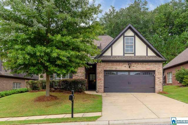 1196 Grants Way, Irondale, AL 35210 (MLS #894130) :: Howard Whatley