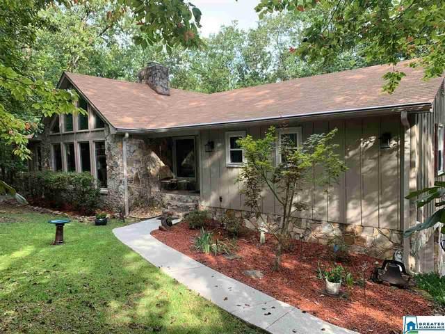 70 Highgate Hill Rd, Indian Springs Village, AL 35124 (MLS #894170) :: Bailey Real Estate Group