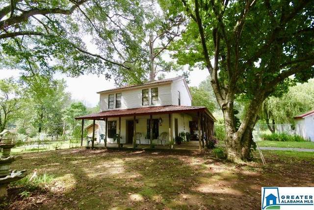 216 Erie Ct, Hueytown, AL 35023 (MLS #894178) :: Sargent McDonald Team