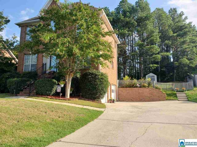 204 Treymoor Lake Cir, Alabaster, AL 35007 (MLS #894274) :: JWRE Powered by JPAR Coast & County