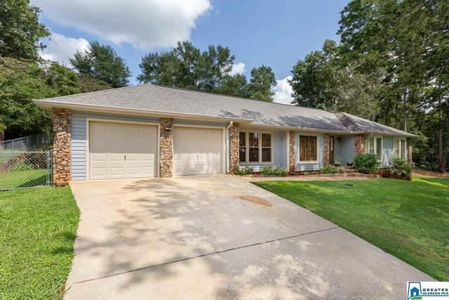 805 Pinedale Ct, Anniston, AL 36207 (MLS #894368) :: LIST Birmingham