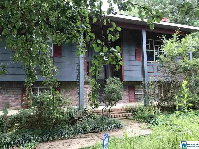 1131 Shadow Creek Dr, Birmingham, AL 35215 (MLS #894375) :: Howard Whatley