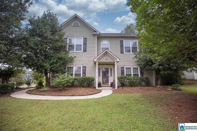 84 Winterhaven Dr, Alabaster, AL 35007 (MLS #894390) :: Howard Whatley