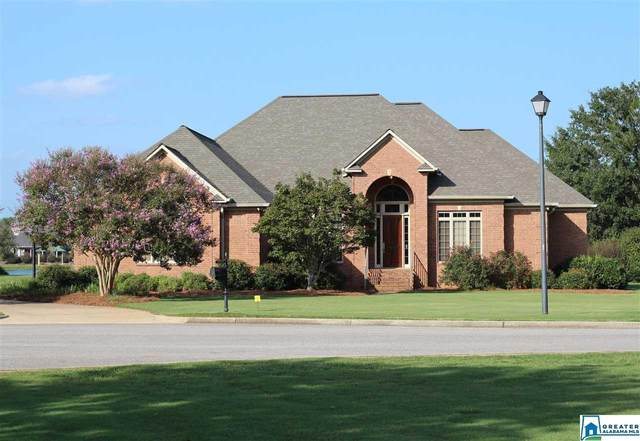 40 Mallard Cir, Oxford, AL 36203 (MLS #894406) :: Josh Vernon Group