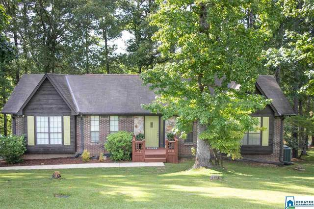 1916 Lakeside Dr, Mccalla, AL 35111 (MLS #894464) :: LIST Birmingham