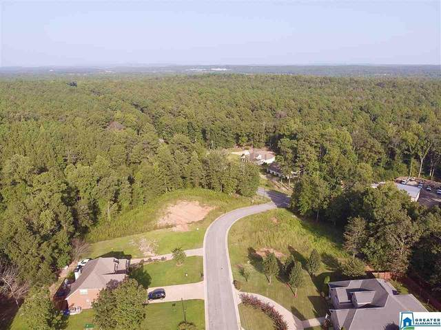104 Prescott Cir #13, Helena, AL 35080 (MLS #894575) :: Bentley Drozdowicz Group