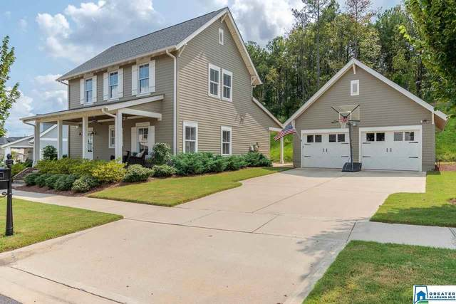 3160 Sawyer Dr, Hoover, AL 35226 (MLS #894579) :: Bentley Drozdowicz Group