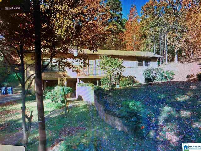 1708 Edgehill Dr, Hueytown, AL 35023 (MLS #894648) :: Bailey Real Estate Group