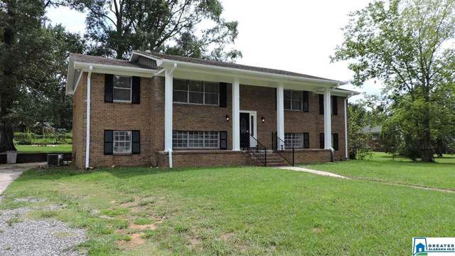 809 Belwood Cir, Fairfield, AL 35064 (MLS #894683) :: JWRE Powered by JPAR Coast & County