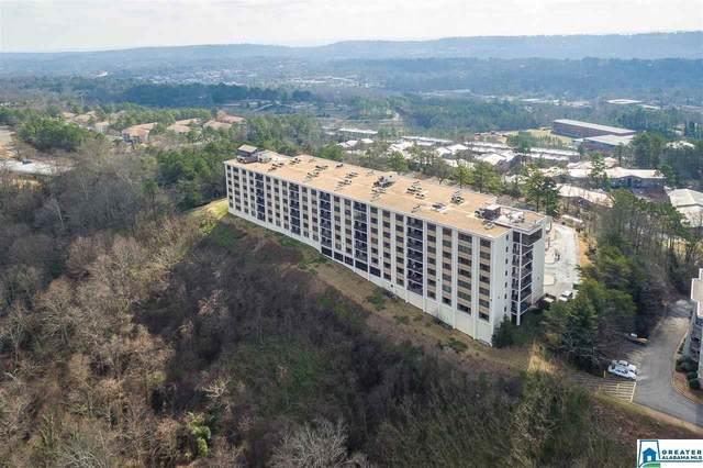1200 Beacon Pkwy #505, Birmingham, AL 35209 (MLS #894686) :: LocAL Realty