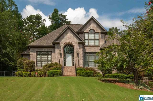 8134 Willowbrook Terr, Trussville, AL 35173 (MLS #894730) :: JWRE Powered by JPAR Coast & County