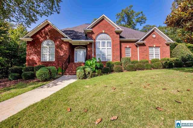 5800 Rosewood Dr, Gardendale, AL 35071 (MLS #894735) :: Bailey Real Estate Group