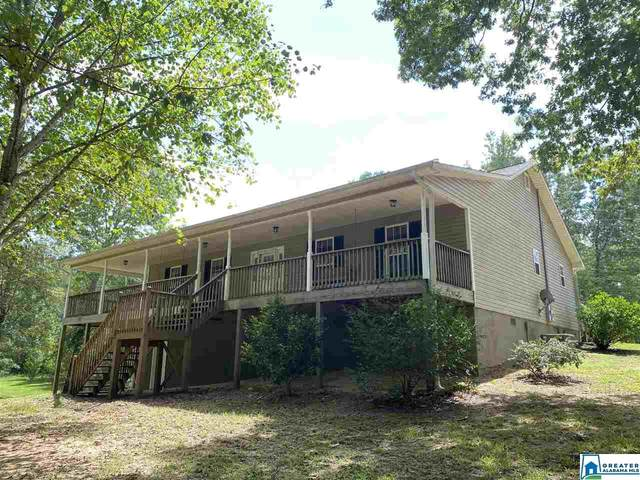 12869 Braswell Dr, Mccalla, AL 35111 (MLS #894745) :: Bailey Real Estate Group