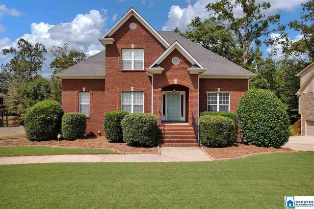 4416 Longwood Dr, Gardendale, AL 35071 (MLS #894819) :: Howard Whatley