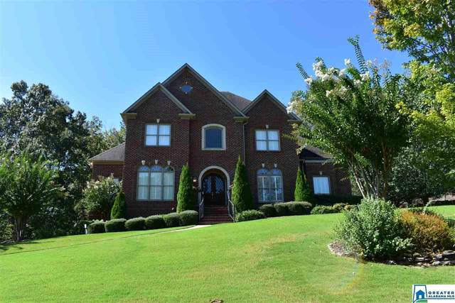 1023 Williams Trc, Birmingham, AL 35242 (MLS #894820) :: Bentley Drozdowicz Group