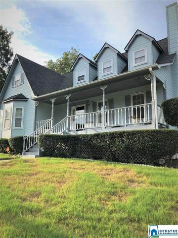 1904 Indian Summer Dr, Birmingham, AL 35215 (MLS #894840) :: Howard Whatley