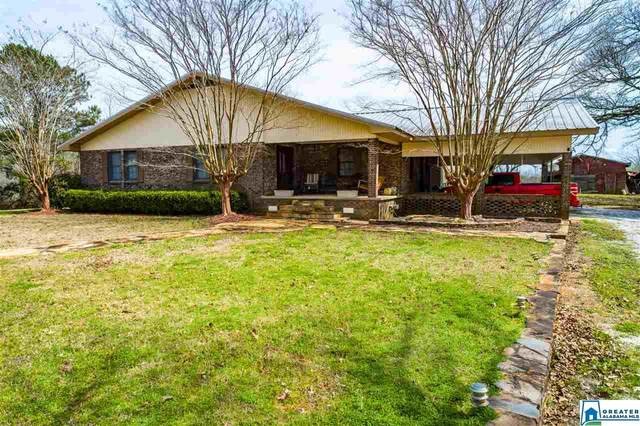 4199 Cowpens Rd, Alexander City, AL 35010 (MLS #894845) :: Josh Vernon Group