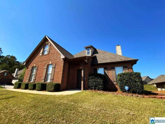 1259 Washington Dr, Moody, AL 35004 (MLS #894858) :: Sargent McDonald Team